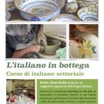 extraclass-italiano-in-bottega